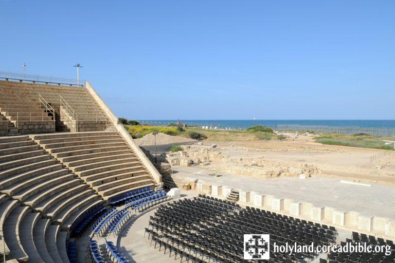 Caesarea-4